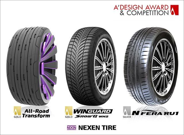 Nexen Tire получила три трофея A' Design Award & Competition 2015-2016