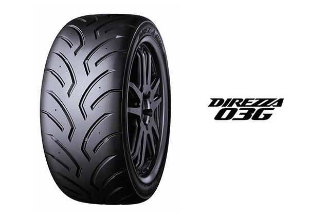 Sumitomo представила версию Dunlop Direzza 03G для джимханы