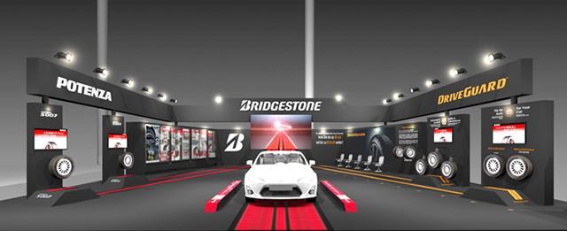 Выставка шин Bridgestone на «24 часах Нюрбургринга»