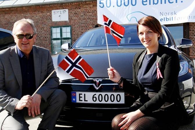 Норвегия хочет запретить автомобили с ДВС с 2025 года