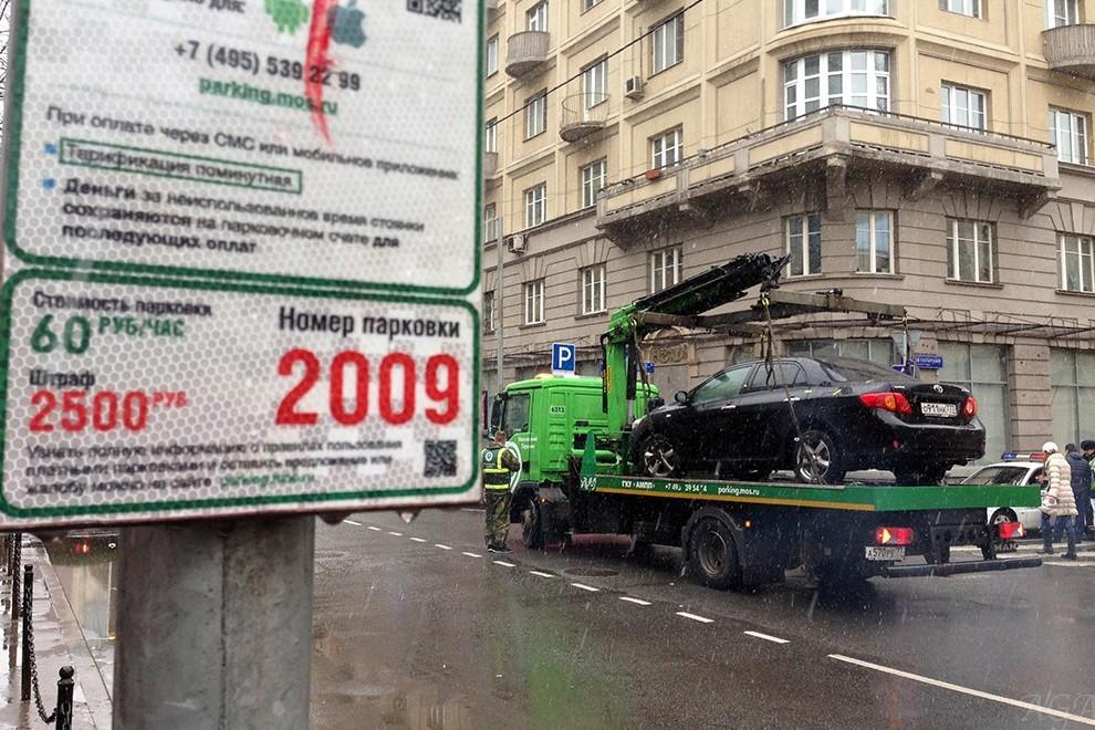 Совет Федерации одобрил введение постоплаты за эвакуацию