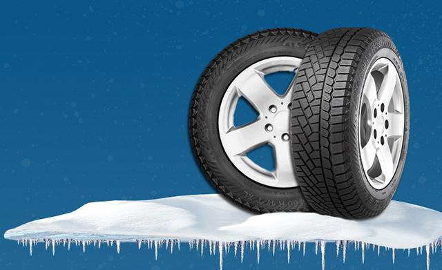 Continental представила новые фрикционные шины  Gislaved Soft*Frost 200