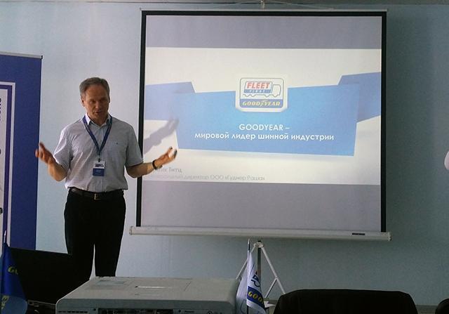 В Подмосковье открылся завод по производству восстановленных шин Goodyear Next Tread