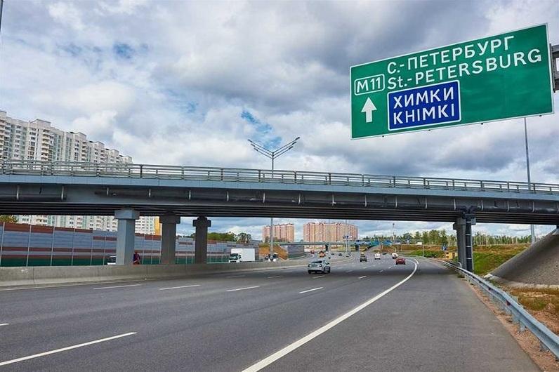 210 километров трассы М11 запустят в конце 2017 года