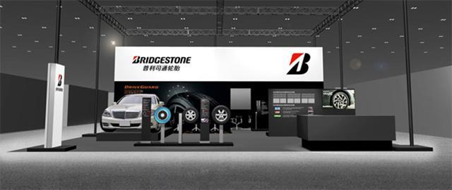 Bridgestone примет участие Shanghai International Green Auto Show 2016