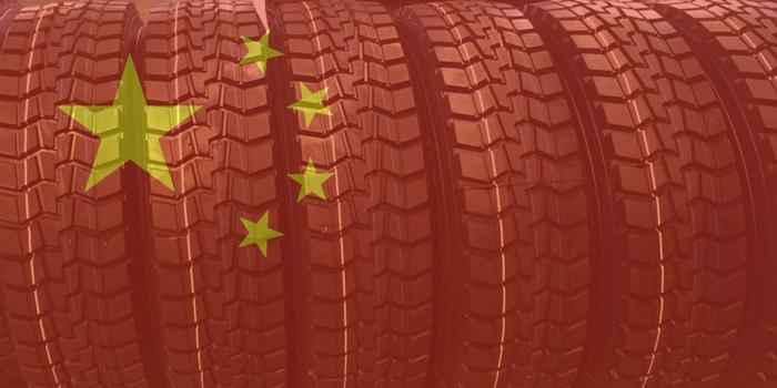 Минторг США определил размер компенсационных пошлин на импорт китайских TBR-шин