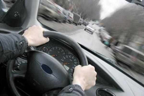 Термин «опасное вождение» может быть пересмотрен