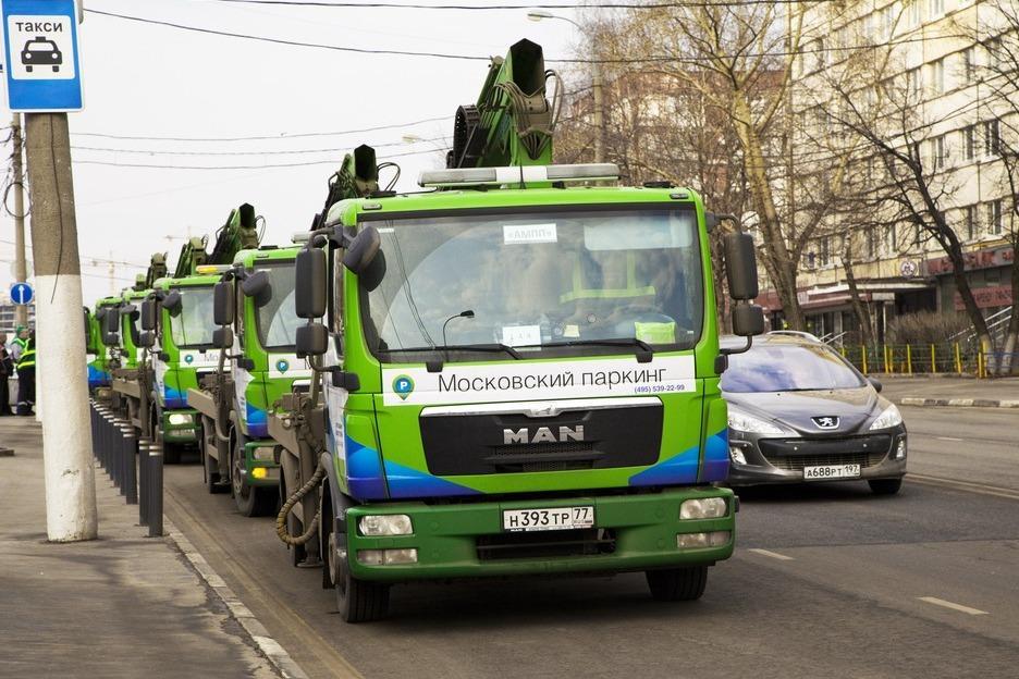 Москва вводит постоплату эвакуации