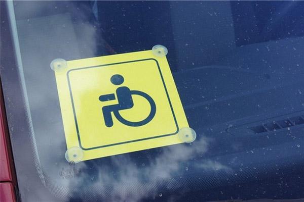 Автомобили инвалидов предлагают пустить на выделенные полосы