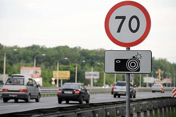 На московских дорогах появится «Пит-стоп»