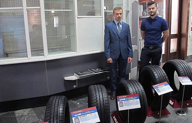 «Белшина» представила новые шины Artmotion и Astarta на выставке в Могилеве