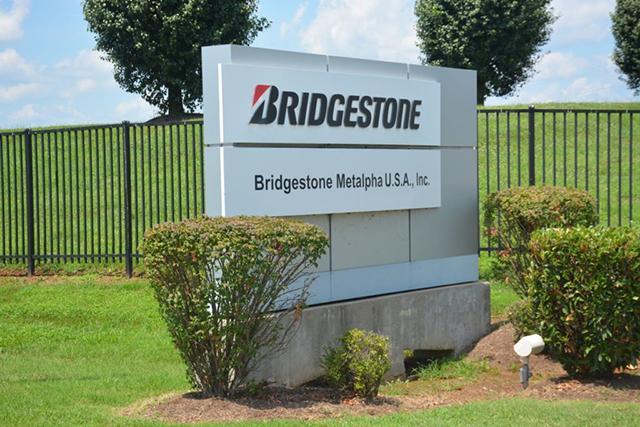 Bridgestone отметил 20-летие крупнейшего завода по производству металлокорда