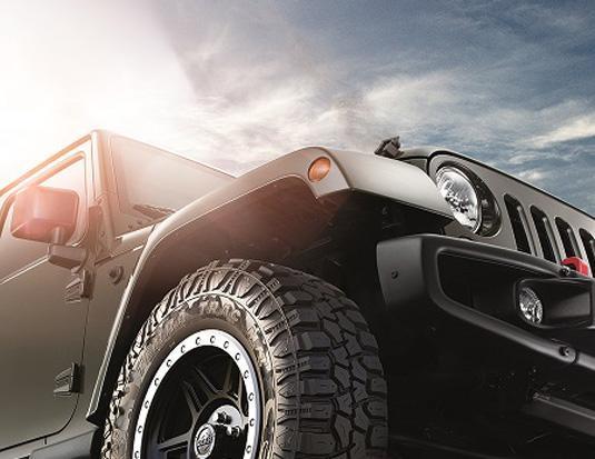 Hercules Tires расширяет семейство легкогрузовых шин Terra Trac