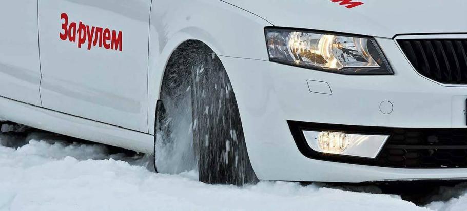 Nokian Hakkapeliitta 8 - превзошла конкурентов в тестах журнала «За рулем»
