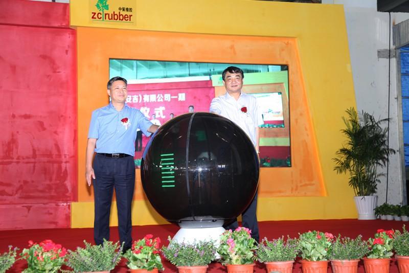 ZC Rubber открывает новый завод по производству шин для двухколесных транспортных средств
