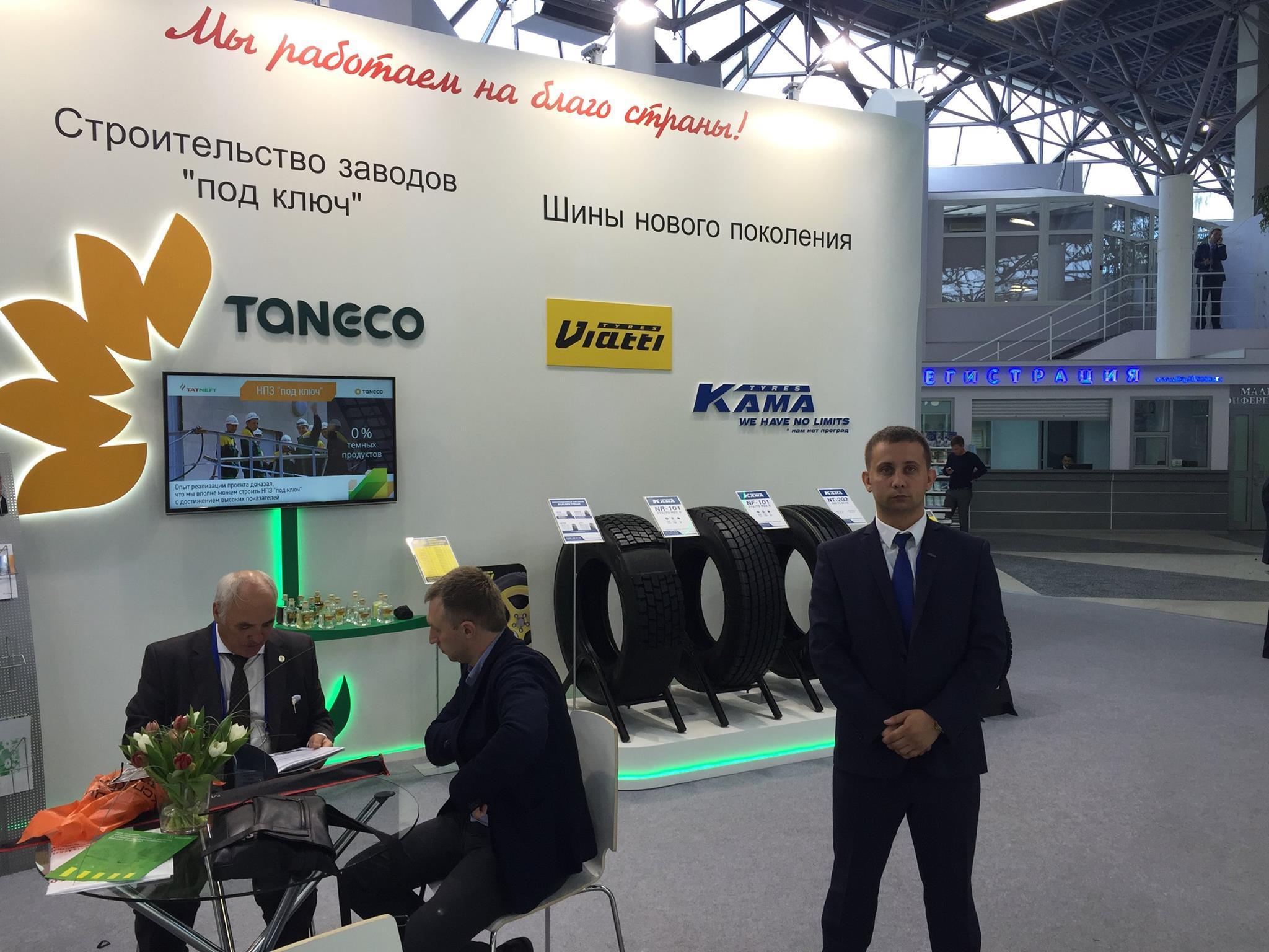 Шины Viatti представили на Татарстанском нефтегазохимическом форуме