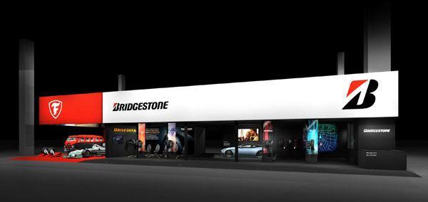 На Парижском автосалоне Bridgestone представит премиум-шины и инновационные технологии