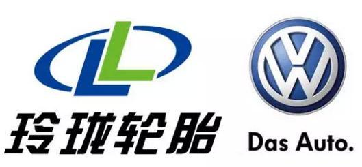 Linglong будет поставлять ОЕ-шины для автомобилей Volkswagen Group