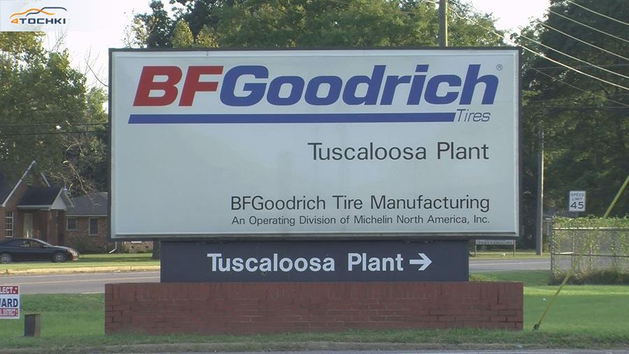 Michelin North America отметил 70-летие выпуска первой шины на заводе BFGoodrich в Алабаме
