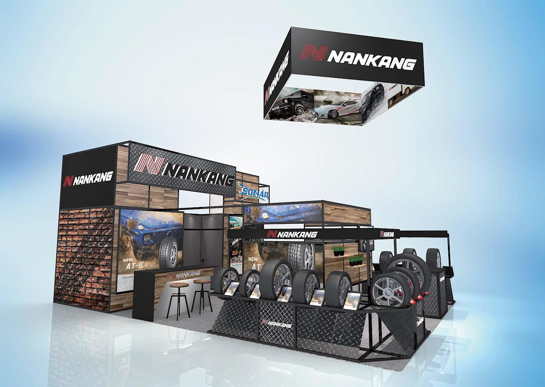 Nankang покажет на SEMA Show 2016 новые премиум-шины