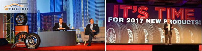 Bridgestone представила новые модели бренда Firestone на встрече с дилерами в Лос-Анджелесе
