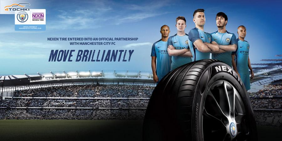 Nexen Tire стала спонсором четырех Кубков мира по зимним видам спорта