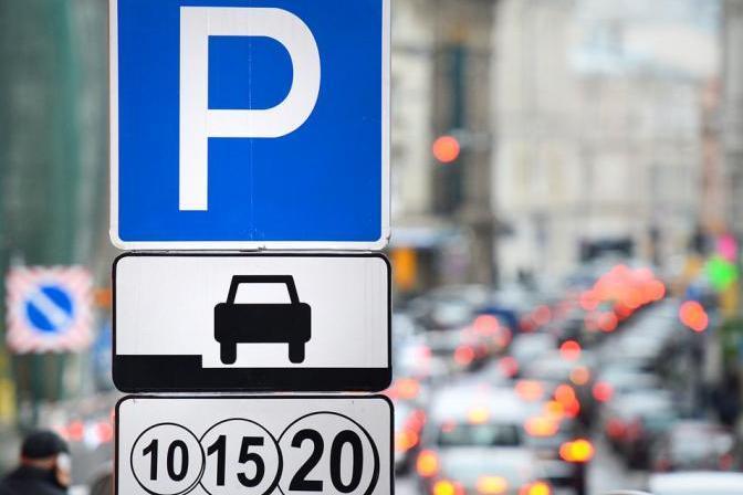 Платные парковки в центре Москвы подорожают до 200 рублей