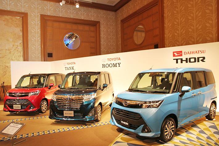 Новые микровэны Toyota и Daihatsu обуют в экошины Dunlop Enasave EC300+