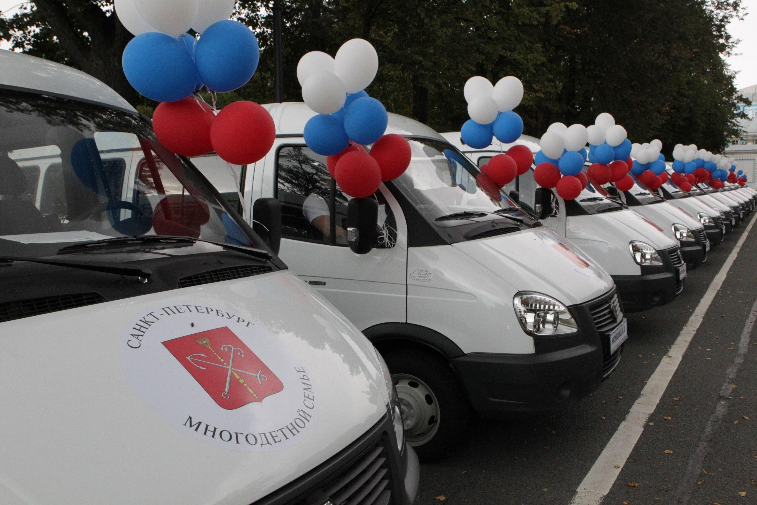 Nokian Tyres подарит многодетным семьям Ленобласти сертификаты на шины