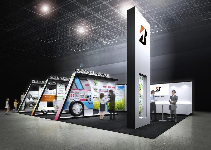 Bridgestone примет участие в экологической выставке EcoPro 2016