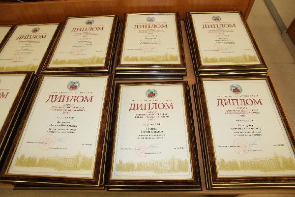 АШК - лауреат региональной премии в области науки и техники