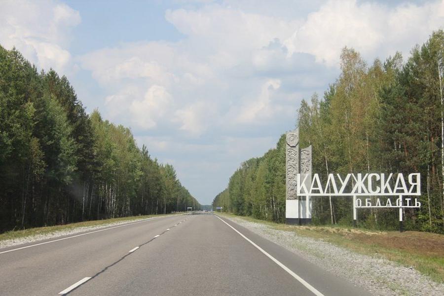 Еще одна российская трасса станет платной