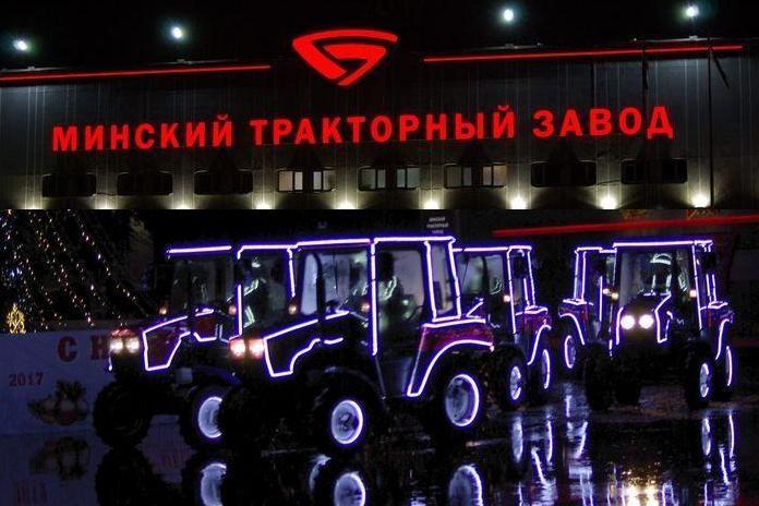 Минский тракторный завод отметил успешное окончание года