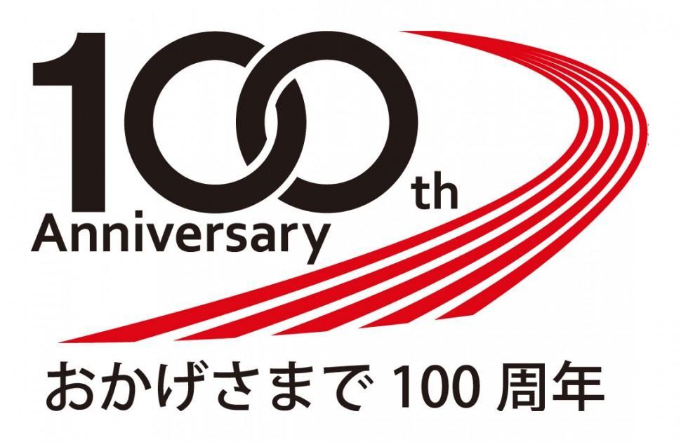 К своему 100-летию Yokohama подготовила новый логотип и серию видеороликов