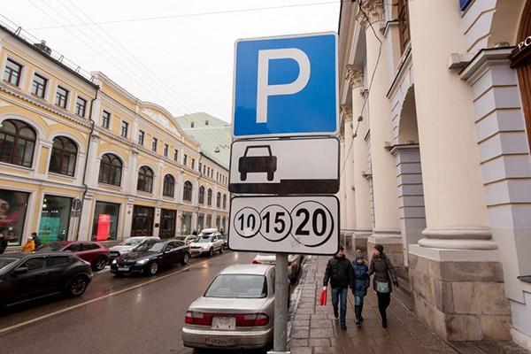 В Москве уменьшат количество и размер дорожных знаков