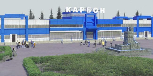 Завод «Омск Карбон Могилев» начнет выпуск техуглерода уже этой весной