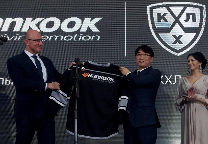 Hankook Tire стала спонсором КХЛ