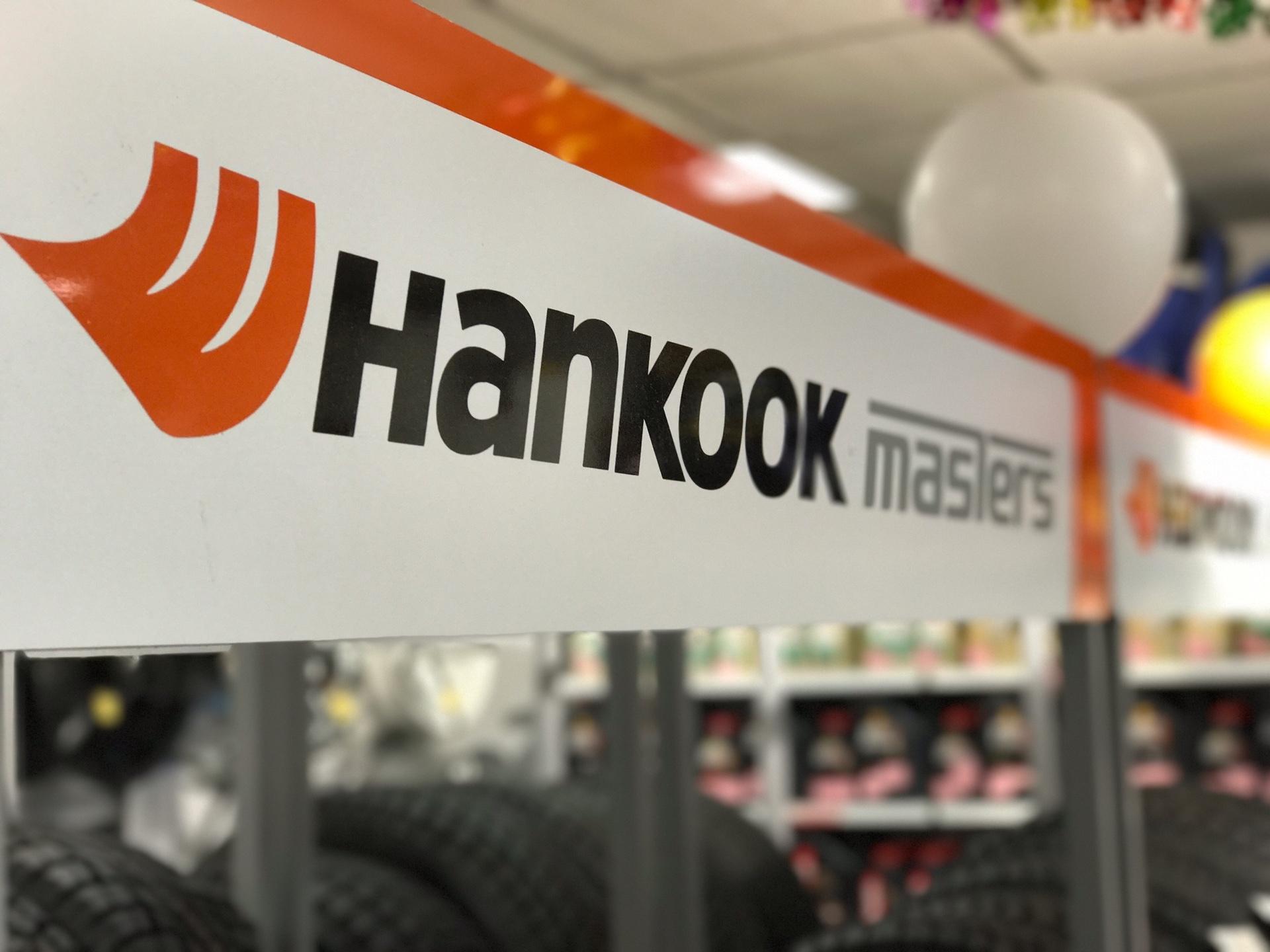На Сахалине открылся первый торгово-сервисный центр  компании Hankook