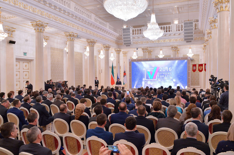 Продукция нижнекамских шинников отмечена знаком «Лучший товар Республики Татарстан»
