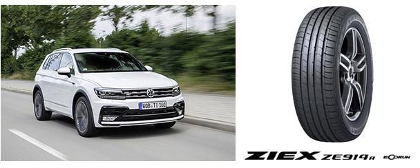 Обновленный кроссовер Volkswagen Tiguan обуют в шины Falken Ziex ZE914A EcoRun