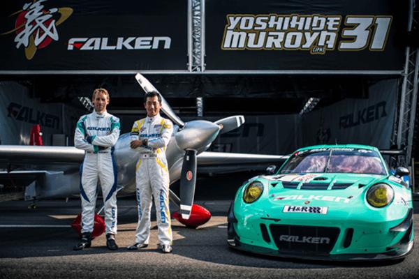 Falken продлил партнерство с Чемпионатом мира Red Bull Air Race