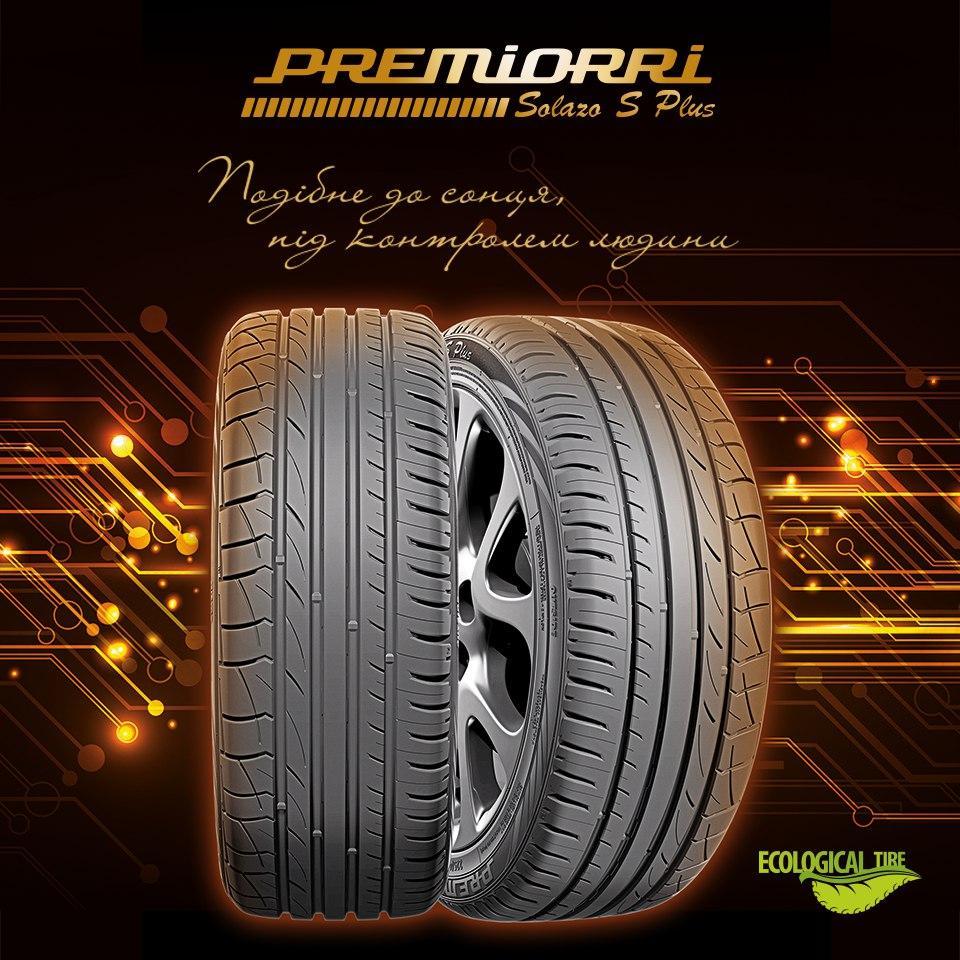 «Росава» начинает продажи новой летней шины Premiorri Solazo S Plus