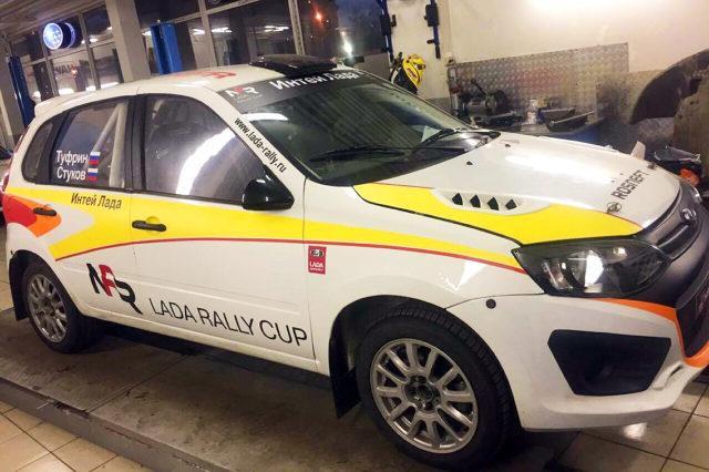 Моносерия Lada Rally Cup 2017 поедет на российских шинах Мастер-Спорт