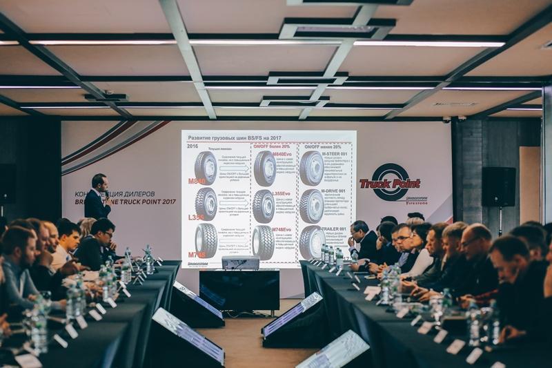 В Подмосковье прошла ежегодная дилерская конференция Bridgestone