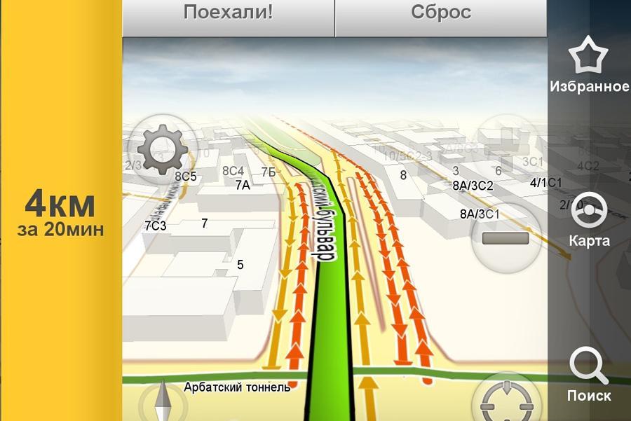 «Яндекс» и АвтоВАЗ объявили о сотрудничестве