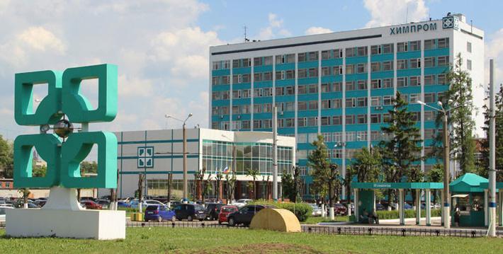 Новочебоксарский «Химпром» увеличил чистую прибыль в 2,8 раза