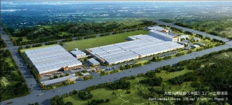 Continental завершила строительство третьей очереди завода в Хэфэе