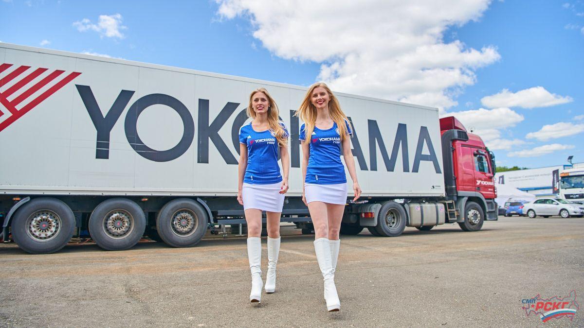 Yokohama продолжит поставки шин в Российскую серию кольцевых гонок