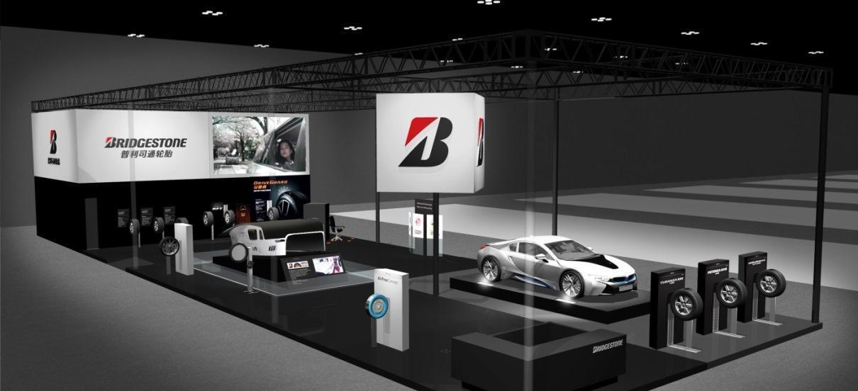 Bridgestone представит в Шанхае инновационные технологии и премиум-шины