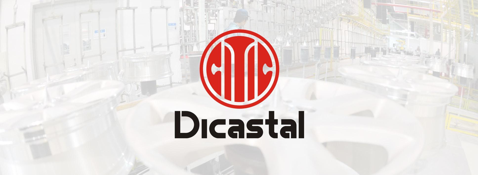 Китайский производитель дисков Dicastal готовится к дебюту в Формуле-1